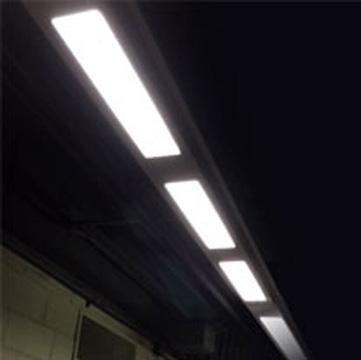 Metro Platform Light